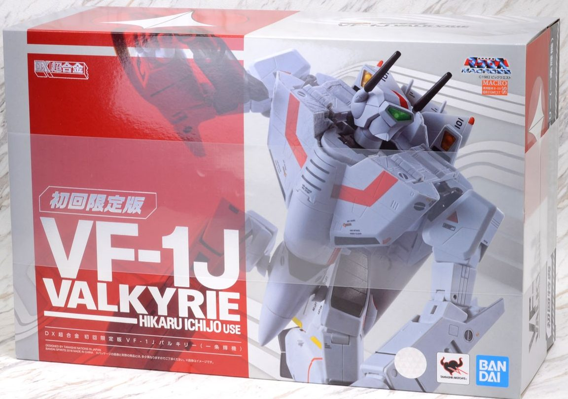 Bandai Ichijyo Hikaru DX Chogokin Macross First Limited Edition VF-1J Valkyrie