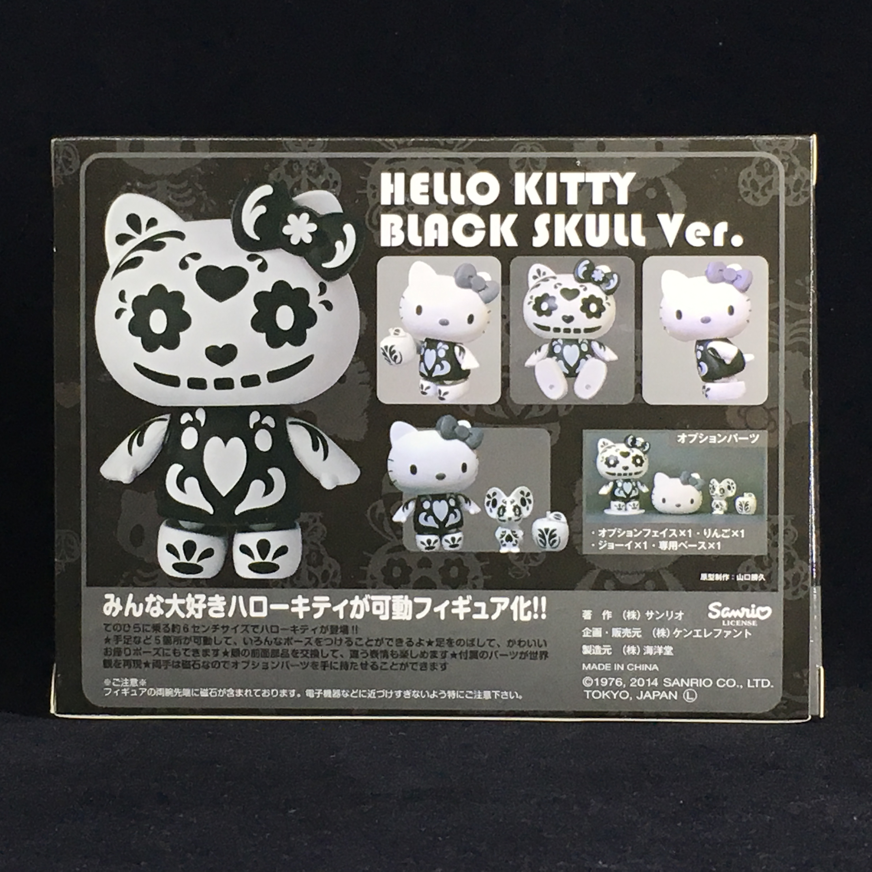 Revoltech Sanrio Hello Kitty BLACK SKULL Ver Figure Kaiyodo Japan