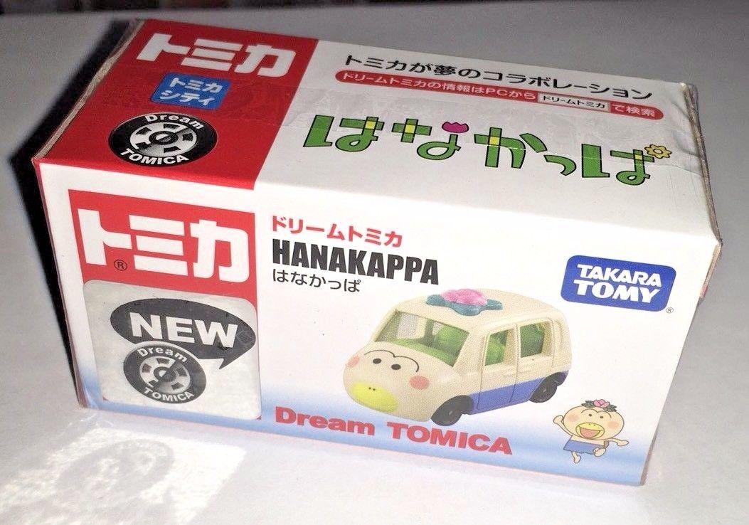 TAKARA TOMY Tomica Shop Original Dream Tomica Korilakkuma as Cat *FREE SHIP USA